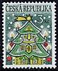 チェコスロバキアの切手・クリスマス・1995