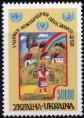 ウクライナ・国際児童保護デー・1995