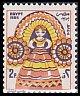 エジプト・フェスティバル・民族衣装・1985