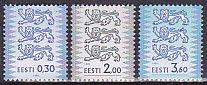エストニア・紋章・1999(3)