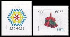 エストニア・クリスマス・切手・2009(2)(セルフ糊)