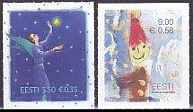 エストニア・クリスマス・切手・2010(2)セルフ糊