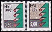 エストニア・クリスマス・1992(2)