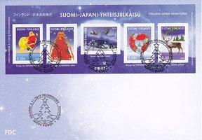フィンランド・クリスマス2010・FDC・日本との共同発行