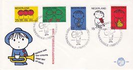 オランダ・児童福祉・ブルーナ・FDC・1969