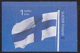 国旗・2006・セルフ糊