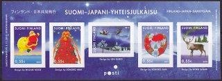フィンランドの切手・クリスマス・日本との共同発行・2010(セルフ糊)