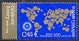 国際ロータリークラブ100年・2005