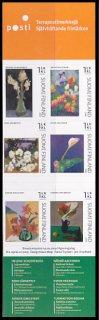 フィンランドのアート・2009・切手帳