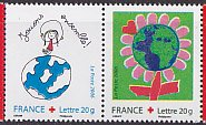 フランス・赤十字・2006(2)