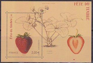 フランス・切手の日・いちご・香り付き・S/S・2011