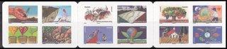 フランス・エコロジー・切手帳・2011(12)