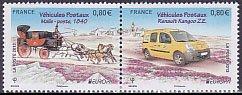 フランスの切手・ヨーロッパ・郵便車・2013(2)