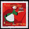 フランスの切手・記念日・ベガシーヌ・2005