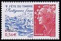 フランス・水と環境・切手・2010