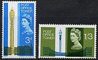 郵便タワー完成・1965(2)