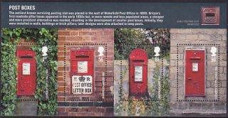 イギリスの郵便箱・2009・S/S