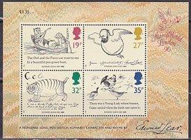 ロンドン国際切手展・1990・一次・1988・S/S(4)