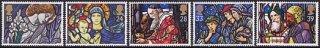 イギリス・クリスマス・1992(5)
