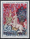 フランスの切手・つづれ織・一角獣と貴婦人・1965
