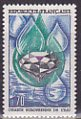 フランスの切手・ヨーロッパの水質保護・1969