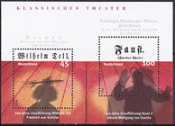 古典劇場・2004・S/S