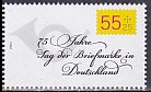 ドイツ・切手の日・2011・付加金付き