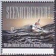 ドイツ・海難救助協会150年・切手・2015