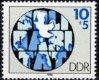 東ドイツ・国際的連帯・1985