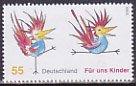 ドイツの切手・子どもたちのために・2005