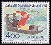 グリーンランド・クリスマス切手・船と女の子・1993