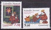 グリーンランド・クリスマス切手・2011(2)