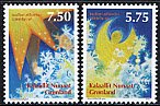 グリーンランド・クリスマス切手・2007(2)