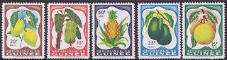 ギニア・果実・1959(5)