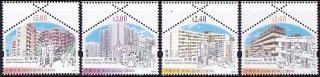 香港・公団住宅・2003(4)