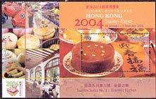 香港・観光名所・グルメS/S/2004