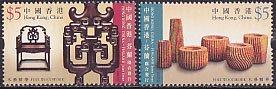 香港・木工芸・2007(2)