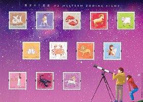 香港・星座・小型シート切手・2012