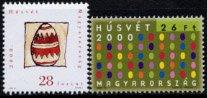 ハンガリー・イースター・2000(2)