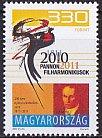 ハンガリー・オーケストラ200年・切手・2011