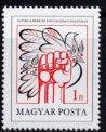 ハンガリー・平和と社会主義・1978