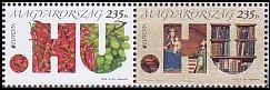ハンガリー・ヨーロッパ切手・観光・2012(2)
