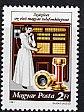 ハンガリーの切手・電話交換士・1981