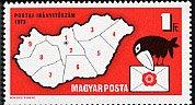 ハンガリー・郵便番号の導入・1973