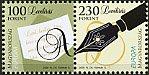 ハンガリー・ヨーロッパ切手・手紙・2008(2)