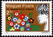 ハンガリー・国際女性の日・1985