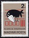 ハンガリー・郵便番号10年・1983