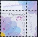 ハンガリー・ヨーロッパ・共生・2006