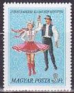 ハンガリー・民族舞踏・1977