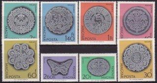 ハンガリー・レース・1964・切手(8)